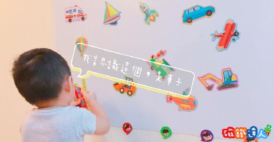 三歲以下幼兒專區