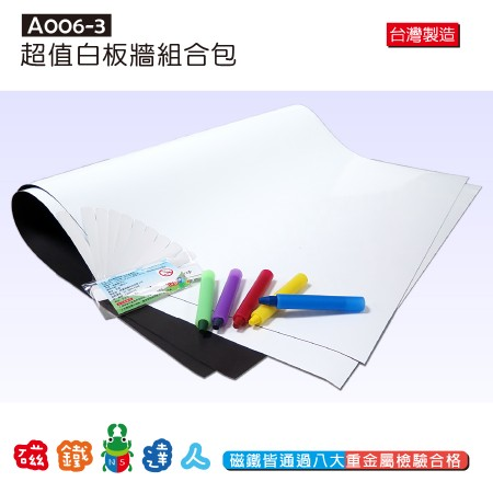 A006-3 Soft Whiteboard +Pen Pack
