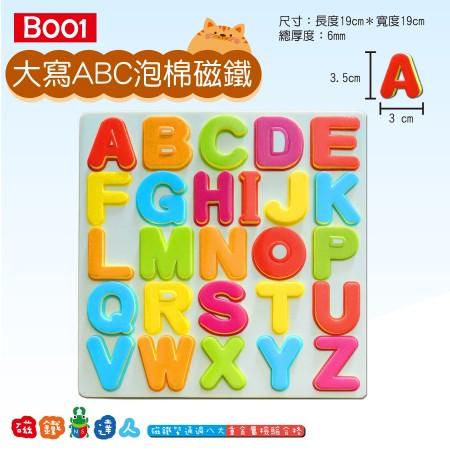 B001- ABC - EVA Magnet